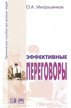 download Жизнь в пустыне (географо-биоценотические и экологические проблемы).