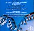Multilingual glossary of biotechnology for food and agriculture (CD-ROM)